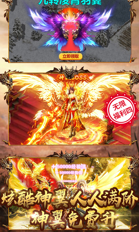 战神世界截图