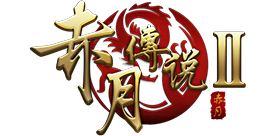 武侠谷赤月传说2